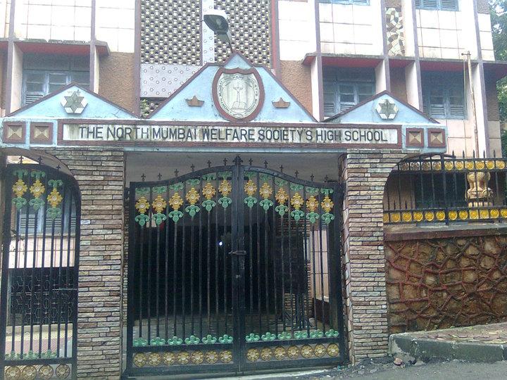 The North Mumbai Welfare Society's High School - Mumbai Image