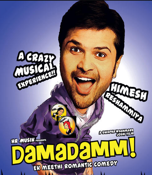 Damadamm Songs Image