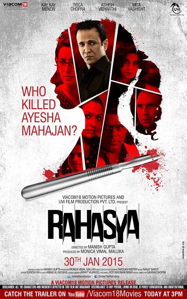 Rahasya Image