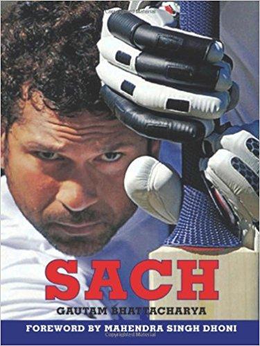 SACH - Gautam Bhattacharya Image