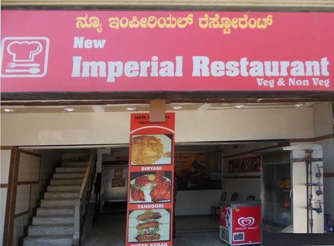 New Imperial Restaurant - Kanakapura Main Road - Bangalore Image