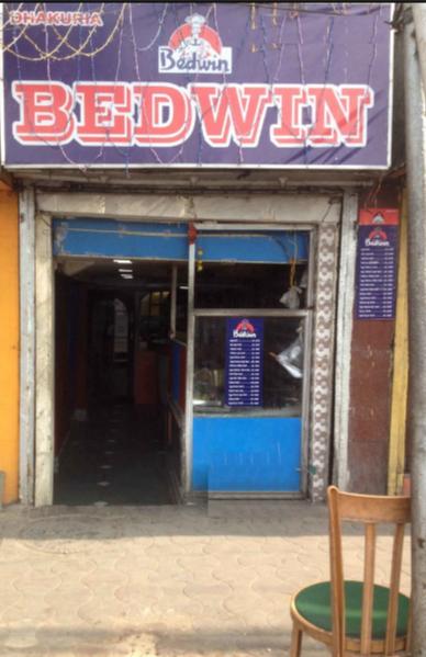 Bedwin - Gariahat - Kolkata Image