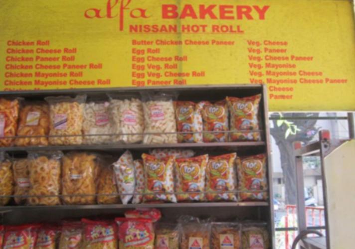 Alfa Bakery - Andheri - Mumbai Image
