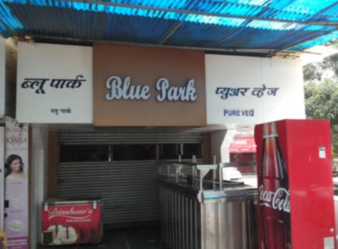 Blue Park Pure Veg - Andheri - Mumbai Image