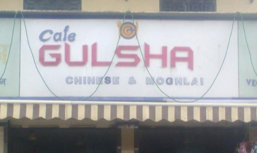 Cafe Gulshan - Sakinaka - Mumbai Image