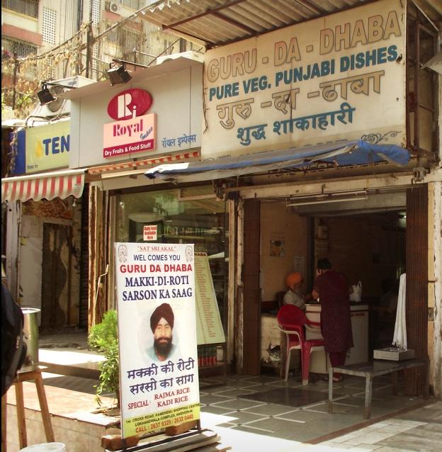Guru Da Dhaba - Lokhandwala - Andheri - Mumbai Image