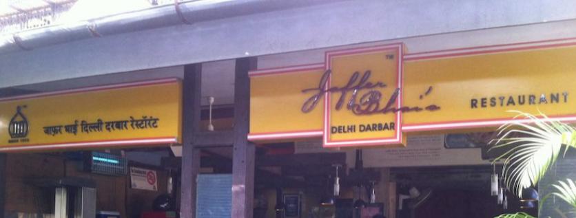 Jaffer Bhai's Delhi Darbar - Andheri West - Mumbai Image