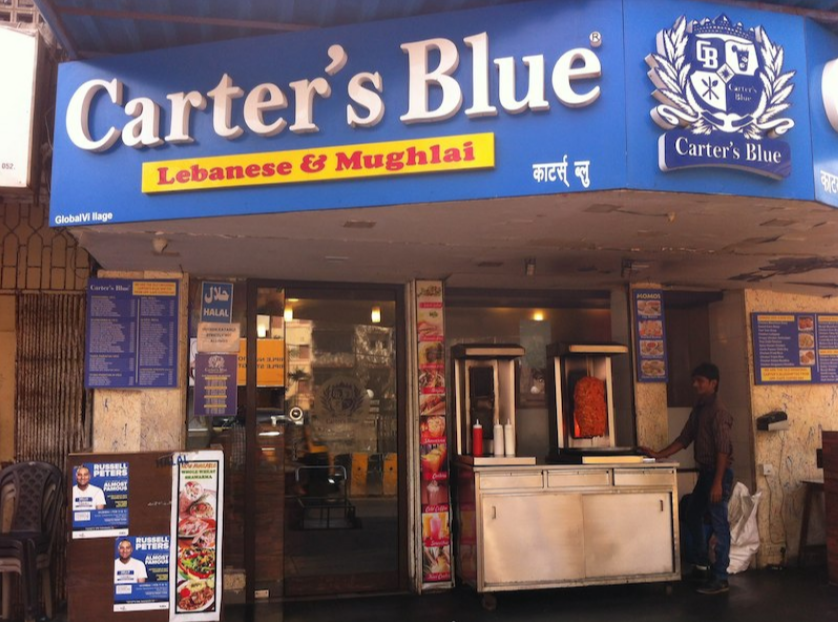 Carter's Blue - Carter Road - Bandra - Mumbai Image