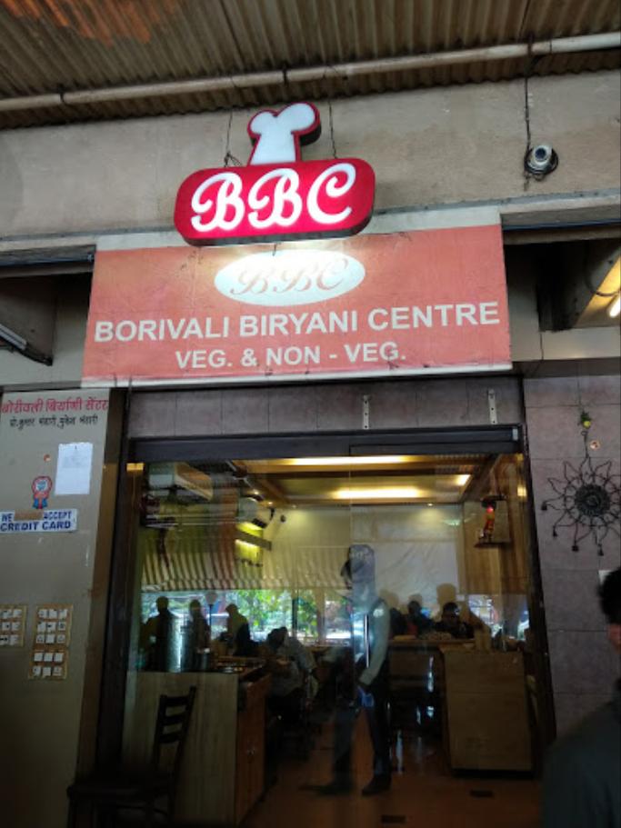 Borivali Biryani Centre - Borivali - Mumbai Image
