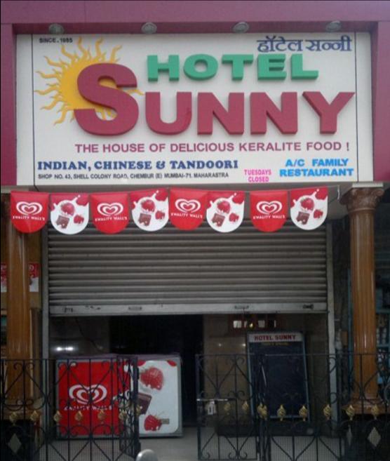 Hotel Sunny - Chembur - Mumbai Image