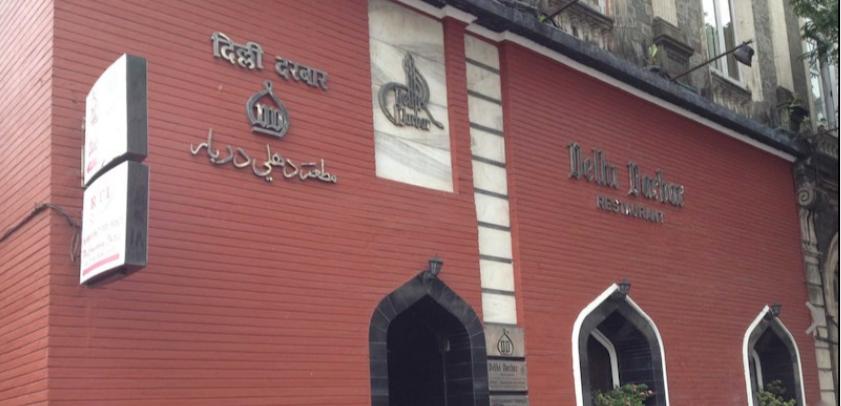 Delhi Darbar - Colaba - Mumbai Image