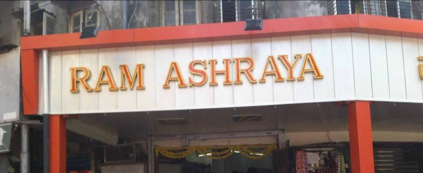 Hotel Ram Ashray - Matunga - Mumbai Image