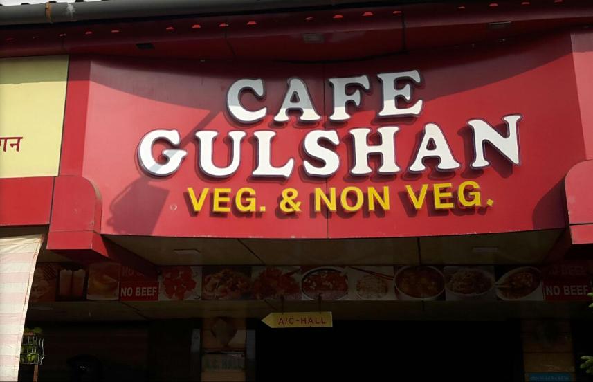 Cafe Gulshan - Oshiwara - Mumbai Image
