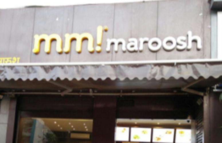 Maroosh - Oshiwara - Mumbai Image