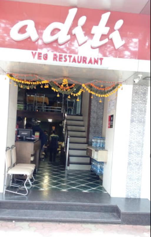 Aditi - Parel - Mumbai Image