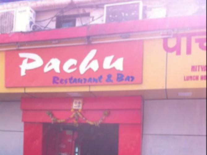 Hotel Pachu - Parel - Mumbai Image