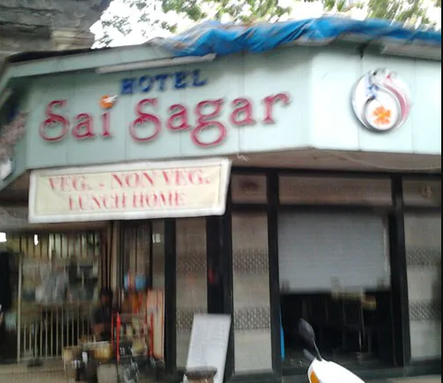 Hotel Sai Sagar - Parel - Mumbai Image