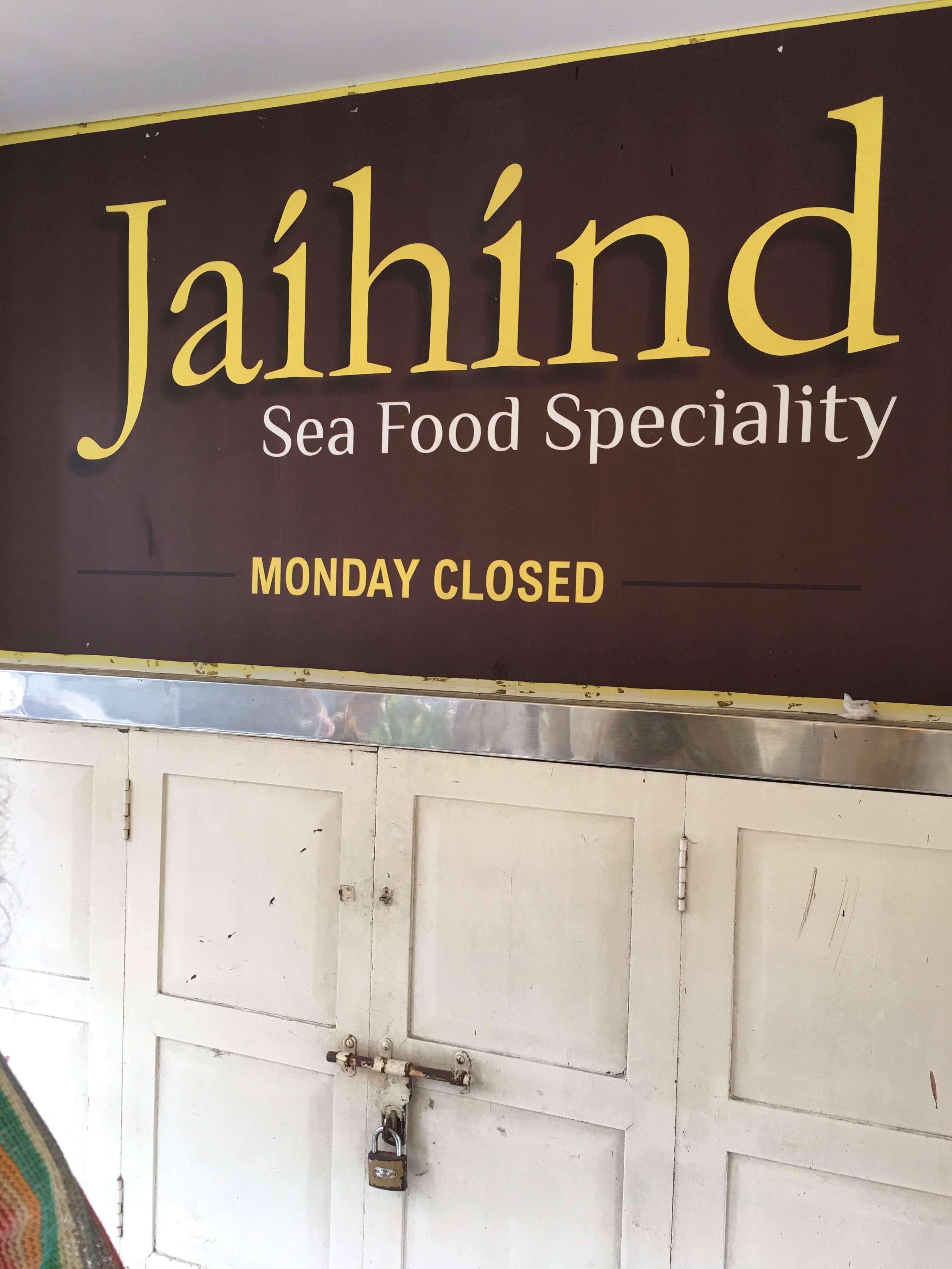 Jaihind Lunch Home - Lower Parel - Mumbai Image