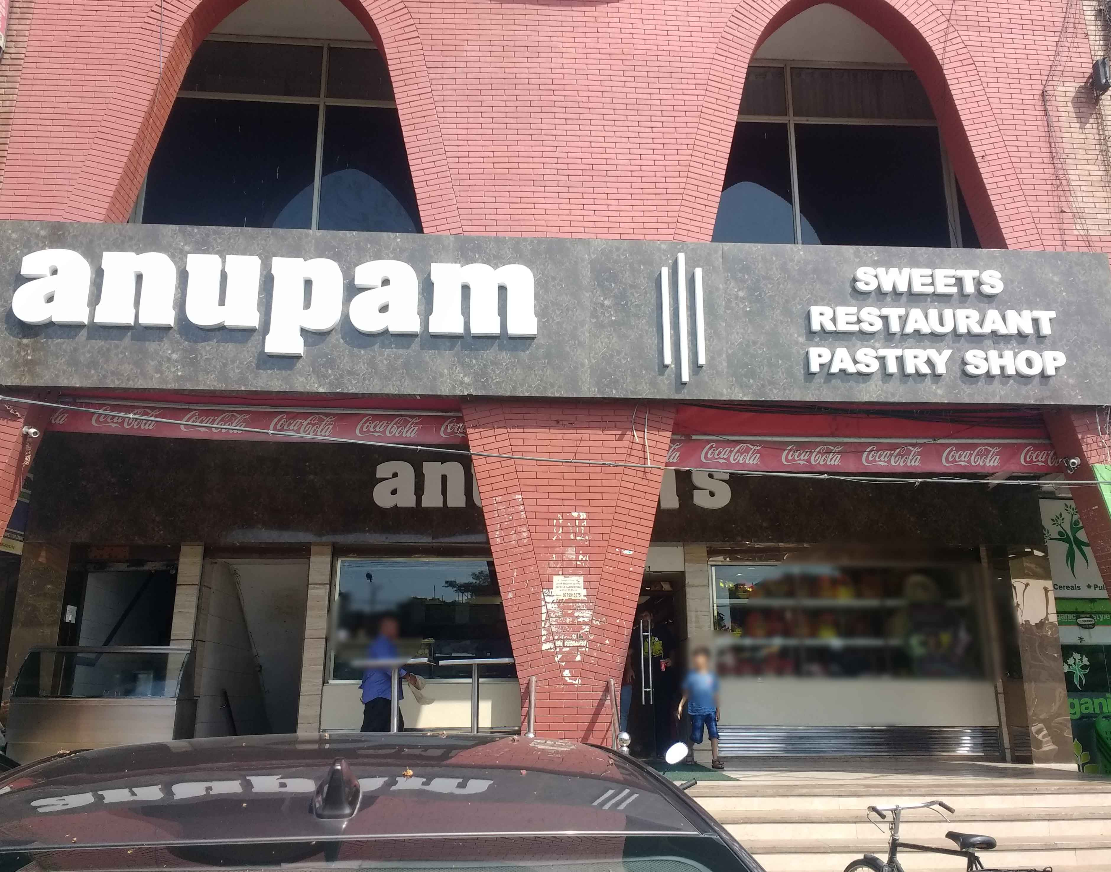 Anupam Sweets - Sector 11 - Chandigarh Image