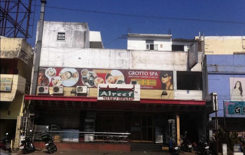 Alreef - Kottivakkam - Chennai Image