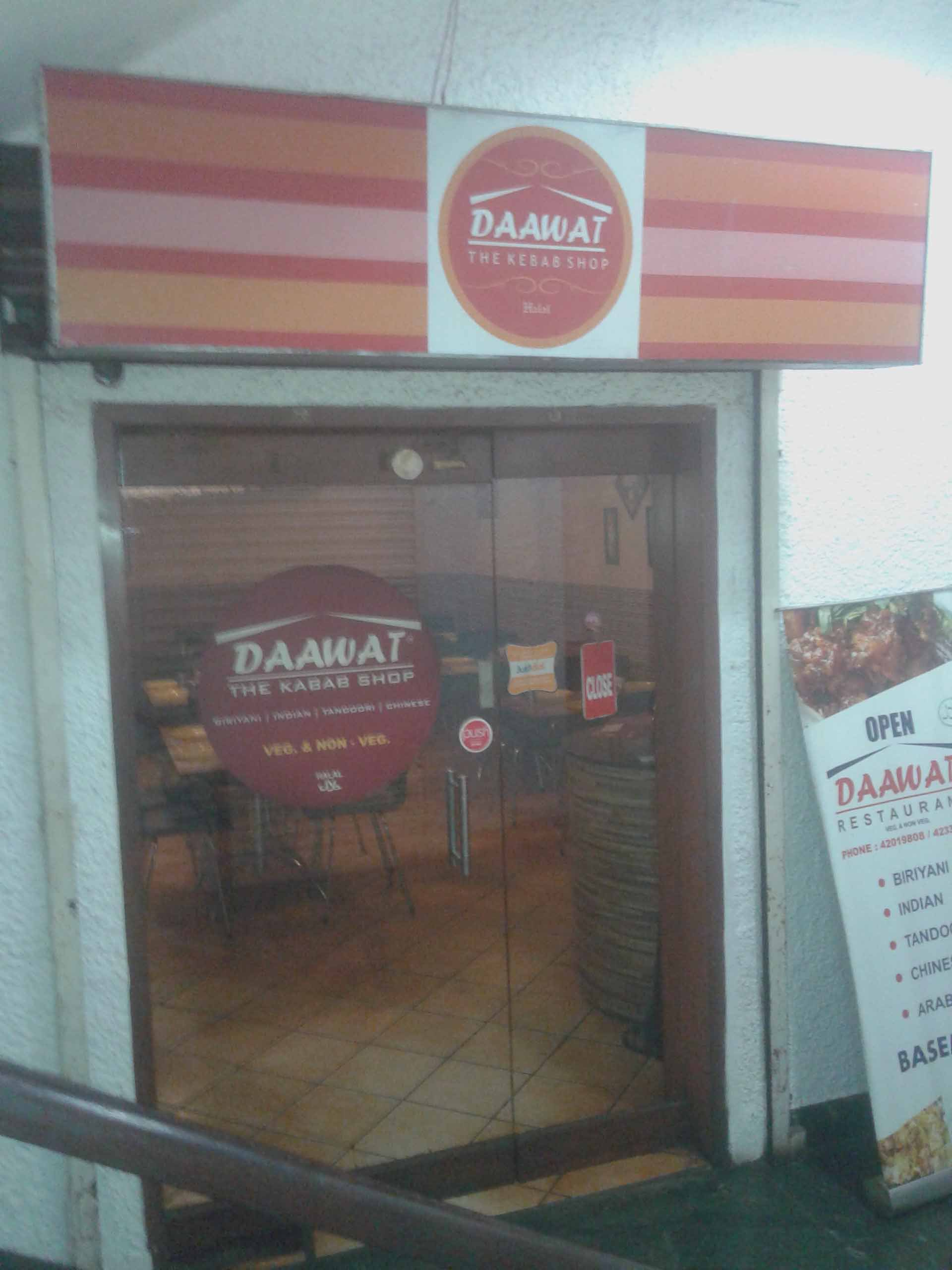 Daawat - The Kabab Shop - Adyar - Chennai Image