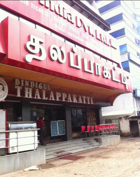 Dindigul Thalappakatti - Nungambakkam - Chennai Image