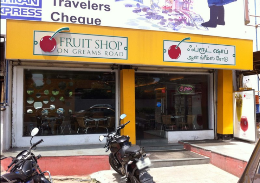 The Fruit Shop On Greams Road - Gopalapuram - Chennai Image