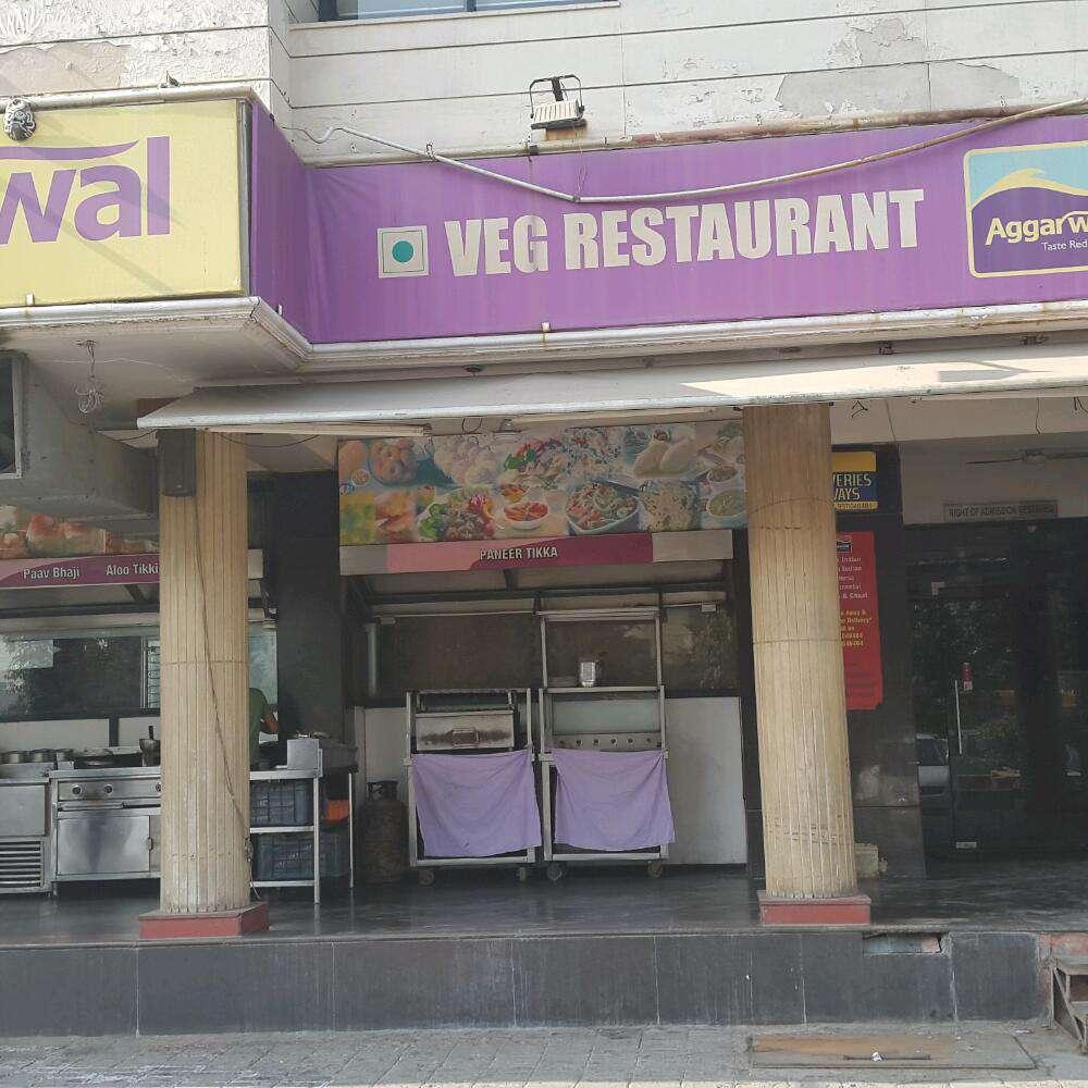 Aggarwal Restaurant - Dwarka - Delhi Image