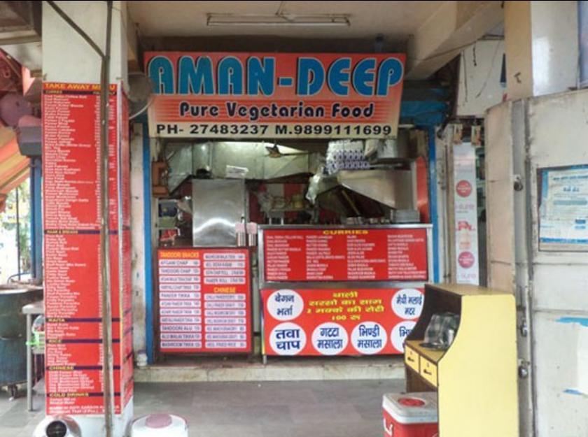 Amandeep Pure Veg - Shalimar Bagh - Delhi Image