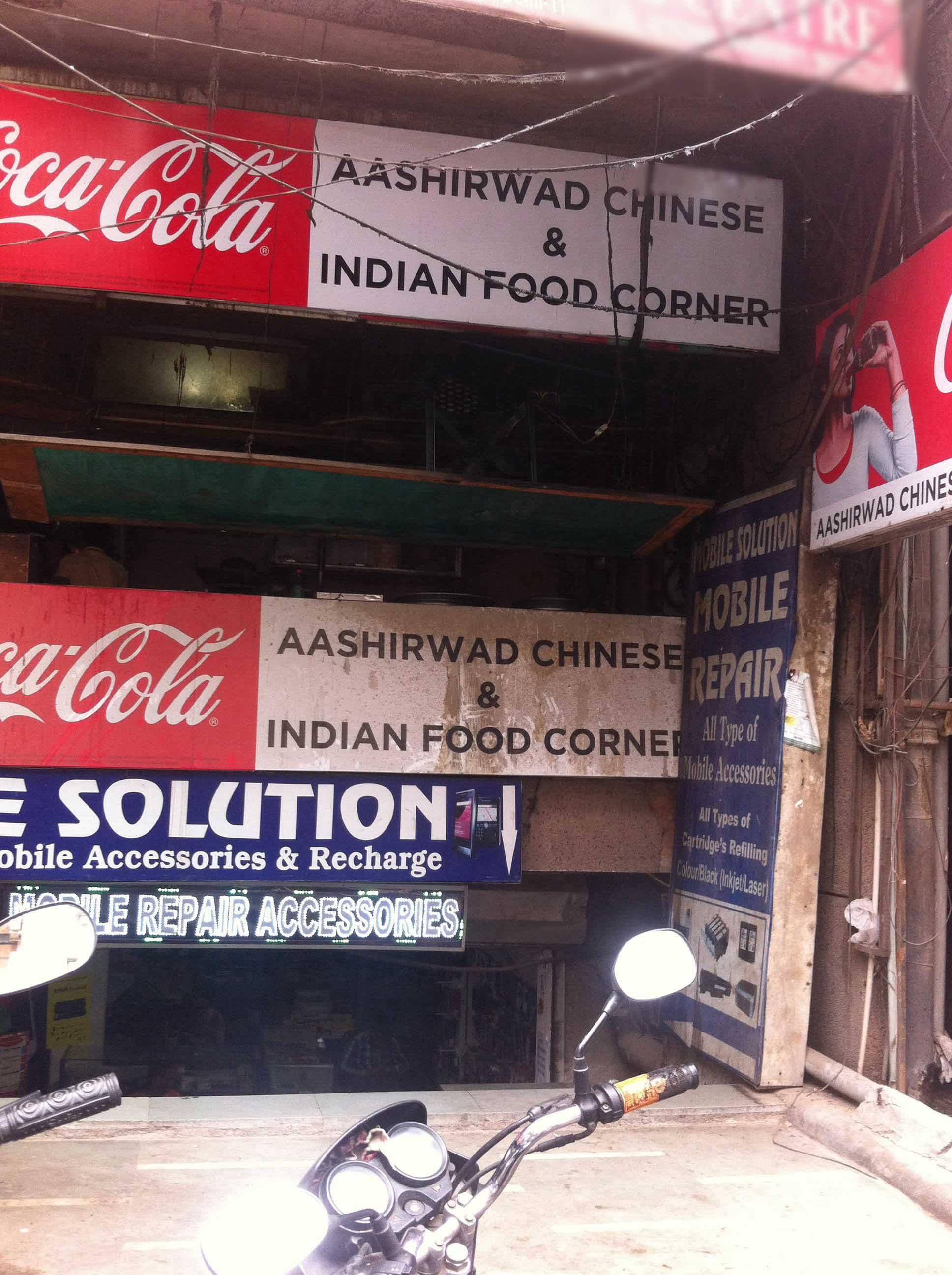 Ashirwad - Mayur Vihar Phase 1 - Delhi NCR Image