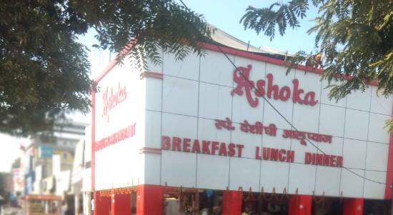 Ashoka Restaurant - Sector 16 - Faridabad Image