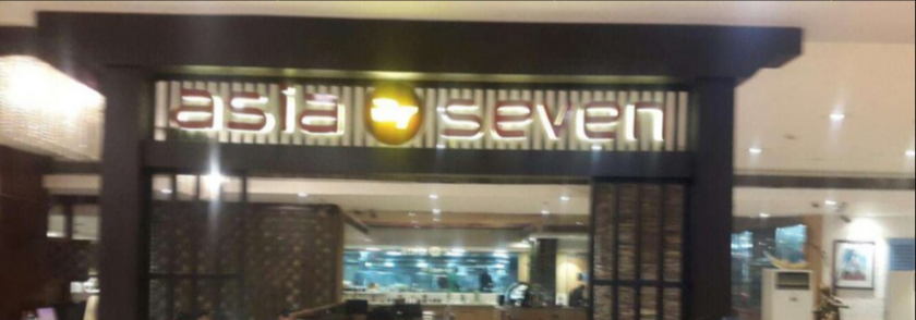 Asia Seven - Ambience Mall - Gurgaon Image