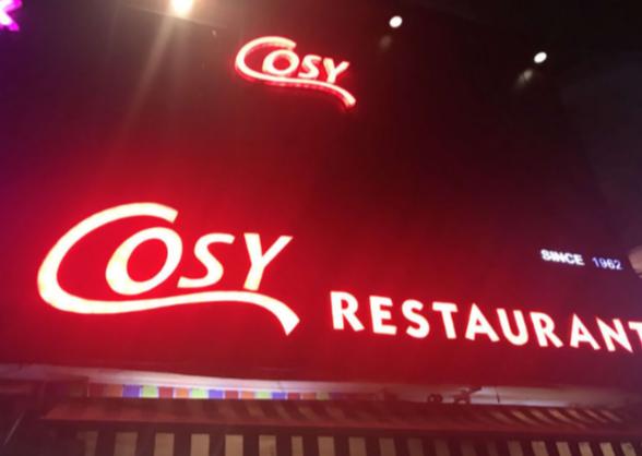 Cosy Restaurant - Hauz Khas - Delhi Image