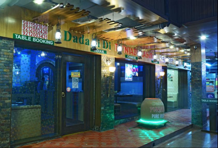 Dada ji di Punjabi Rasoi - Shalimar Bagh - Delhi NCR Image