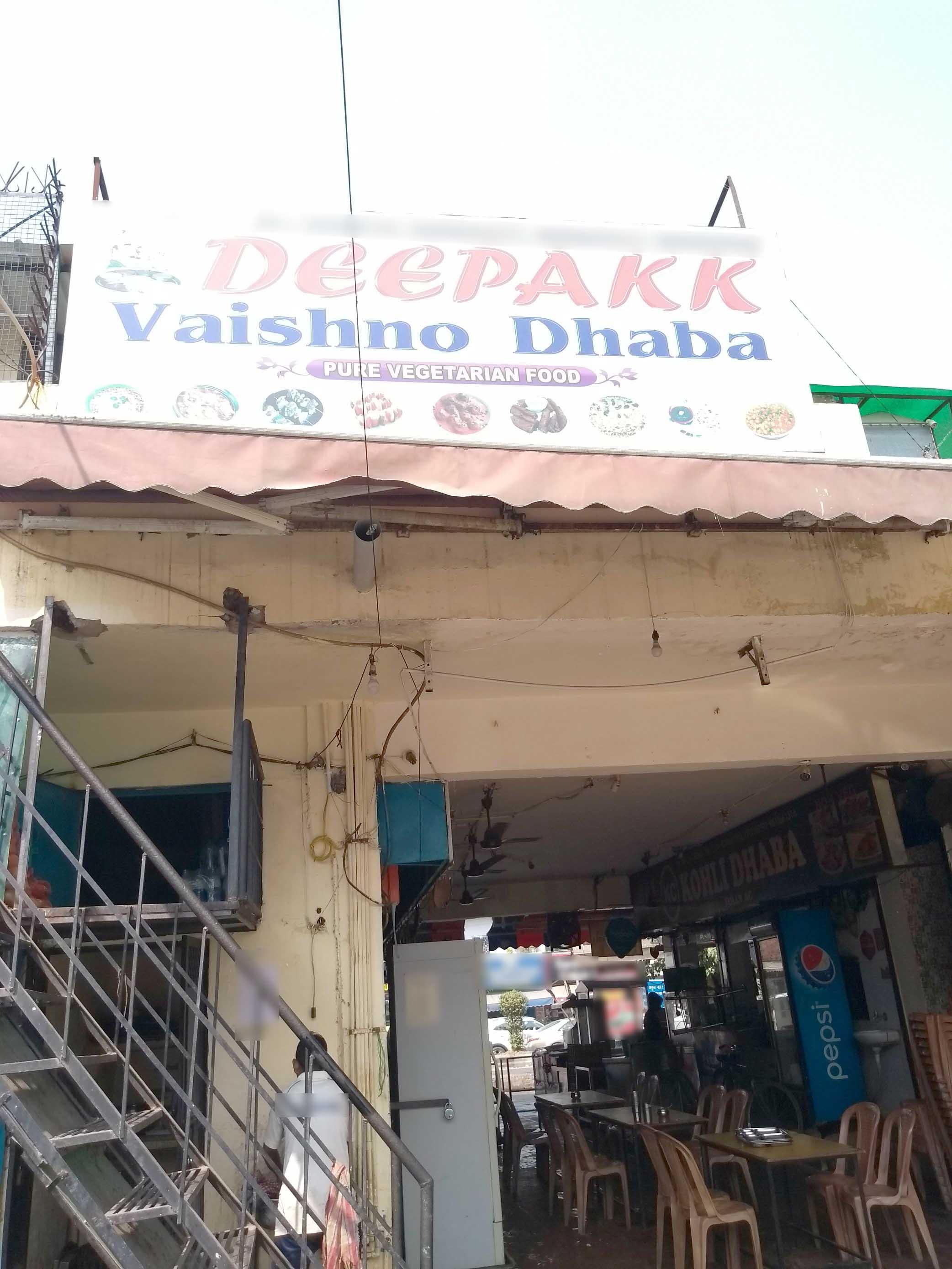 Deepak Vaishno Dhaba - Jail Road - Delhi NCR Image