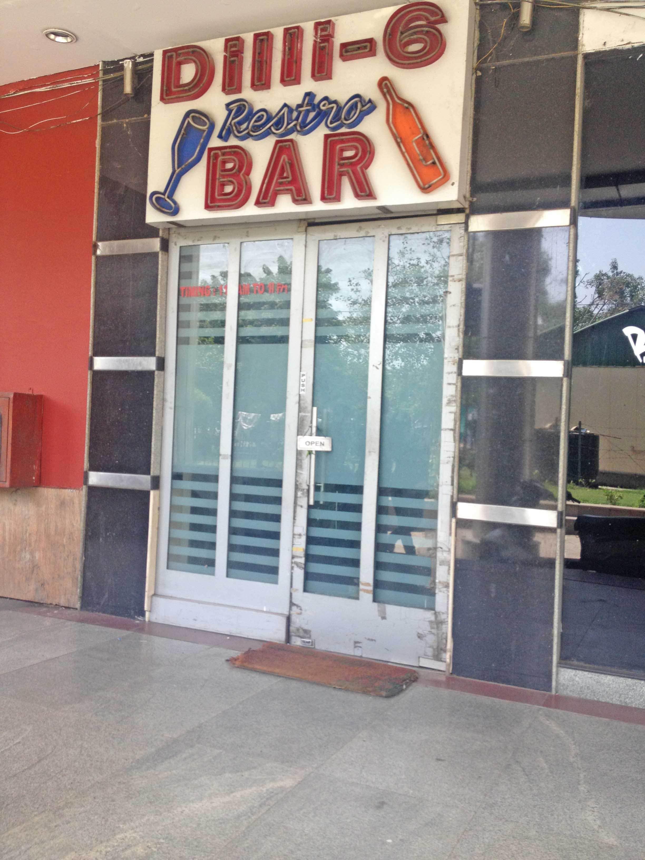 Dilli 6 - Kashmere Gate - Delhi NCR Image