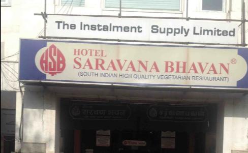 Hotel Saravana Bhavan - Janpath - Delhi NCR Image
