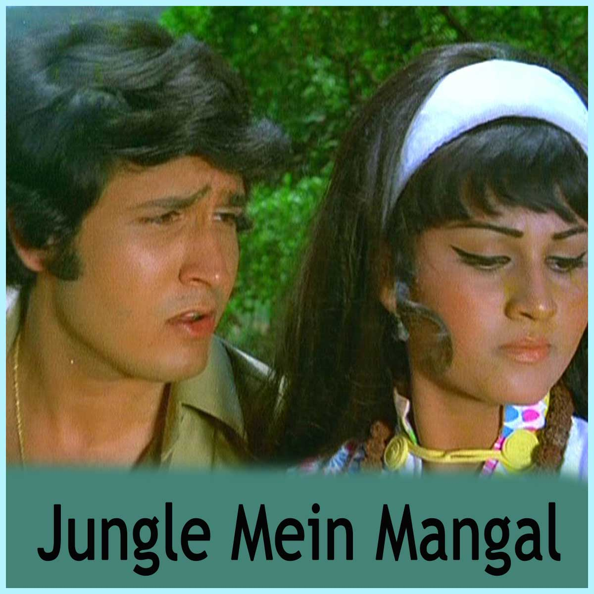 Jungle Mein Mangal Image