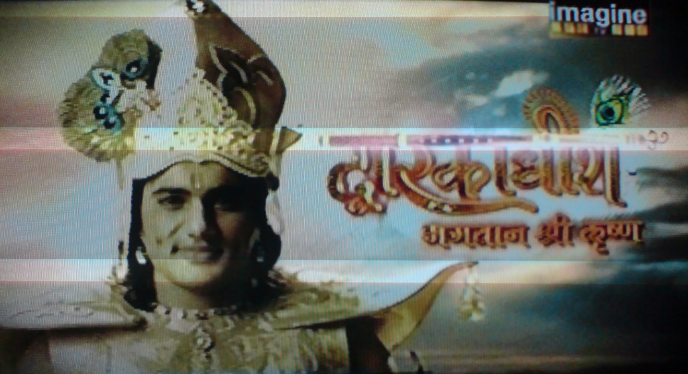 Dwarkadheesh Bhagwan Shri Krishna Image