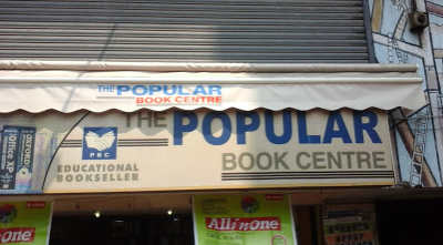 The Popular Book Store - Surat Image