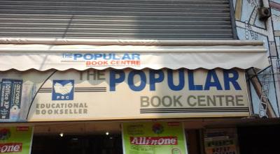 The Popular Book Store - Surat Image