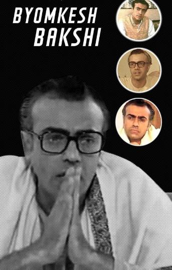 Byomkesh Bakshi Image