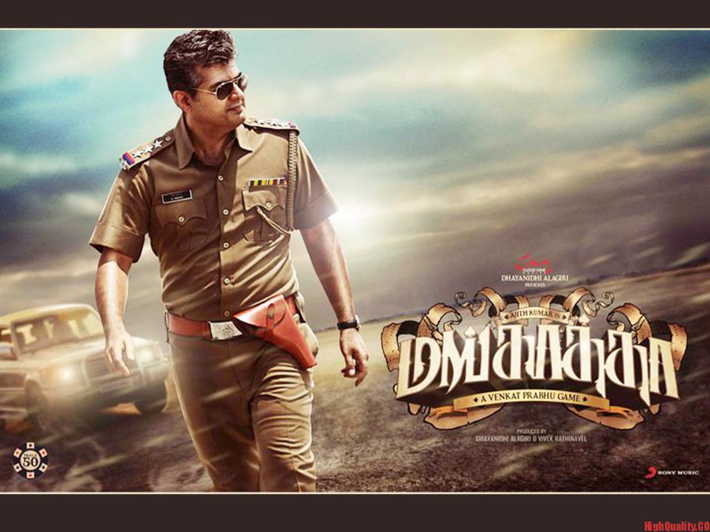 Mankatha Movie Image