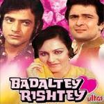 Badaltay Rishtay Image