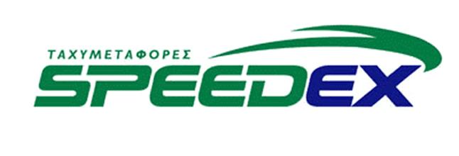 Speedex Courier Image