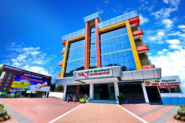 Hotel SK Continental - Mysore Image