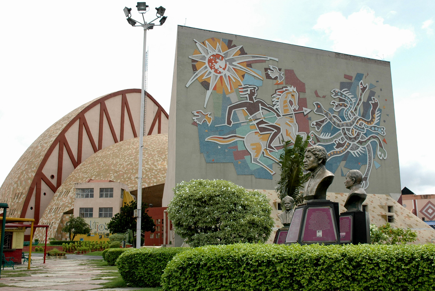 Science City - Kolkata Image