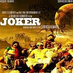Joker Songs Image