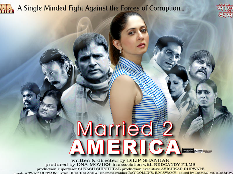 Married 2 America Image