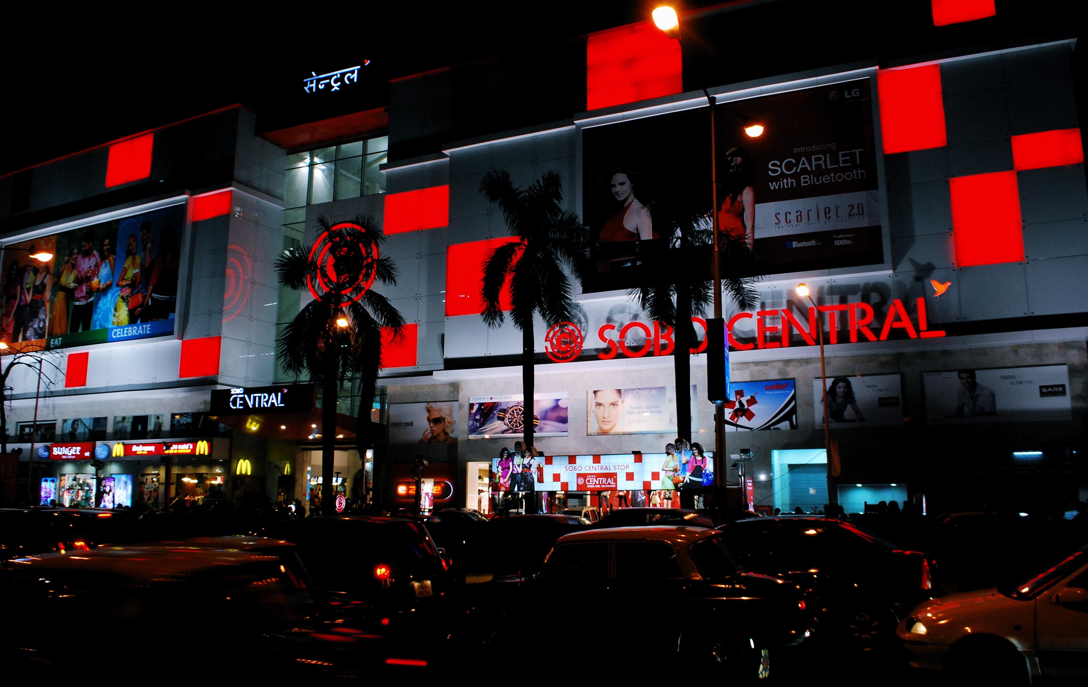 Sobo Central Mall - Mumbai Image